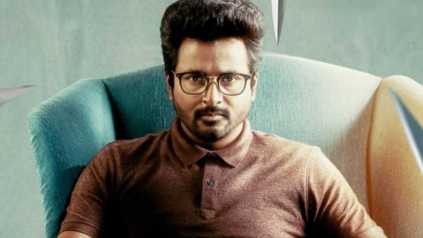 Sivakarthikeyans Doctor Gets A Release Date? | Sivakarthikeyans Doctor To Release On This Date?