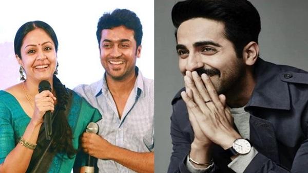 Suriya And Jyotika Love To Watch Ayushmann Khurrana's Films; The Gulabo Sitabo Actor Reacts