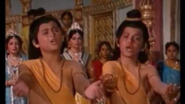 Uttar Ramayan
