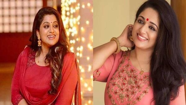 Veena Nair and Kavya Madhavan