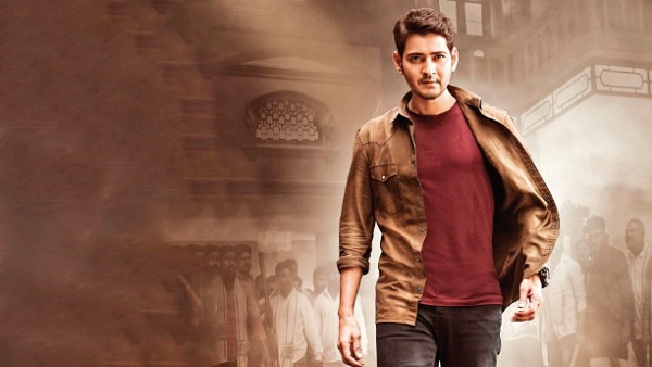 Sarkaru Vaari Paata Has A Shocking Connection To One Of Mahesh Babu's Tags SSMB, Read To Find Out!