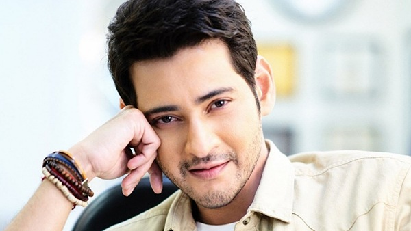 Mahesh's Film Affair!
