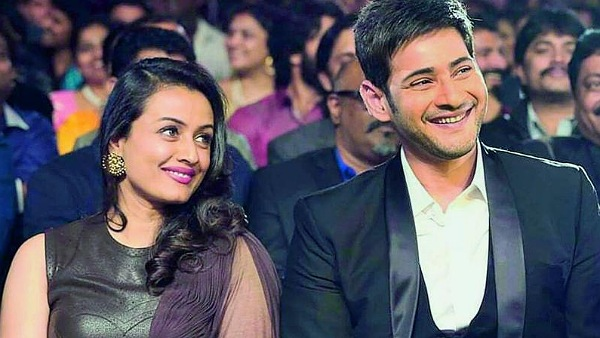 Mahesh Babu's Crush Revealed!