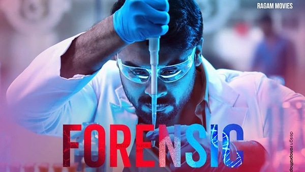 Tovino Thomas Forensic To Soon Stream On Netflix Filmibeat