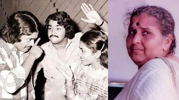 When Mohanlal's Mother Was Disappointed With The Actor's Debut Movie Manjil Virinja Pookkal!
