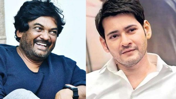 Mahesh Babu Calls Puri Jagannadh One Of His Favourite Directors, Says 'I am Still Waiting For Him!'