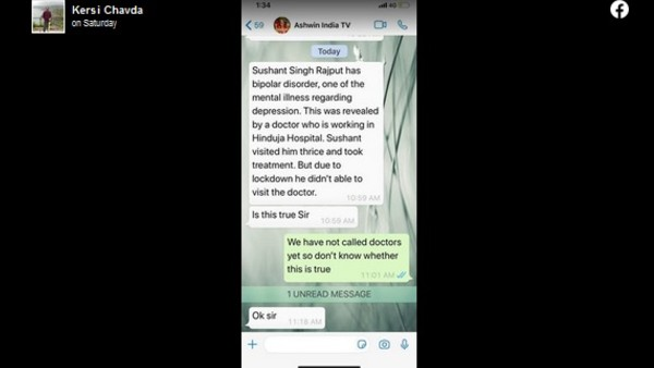 Sushant's Psychiatrist Also Attached A Screenshot Of DCP Abhishek Trimukhe's Chat With A Journalist