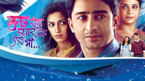 Shaheer Sheikh And Erica Fernandes On Kuch Rang Pyar Ke Aise Bhi Re-Run Amid COVID-19 Lockdown