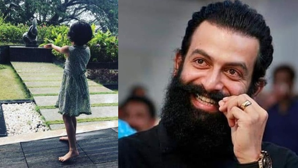 Prithviraj Sukumaran Receives A Special Present From Daughter Alankrita On Fathers Day: Picture Goes Viral!