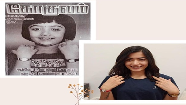 Cuteness Overload! Rashmika Mandanna Shares Picture Of Her First Ever Magazine Cover