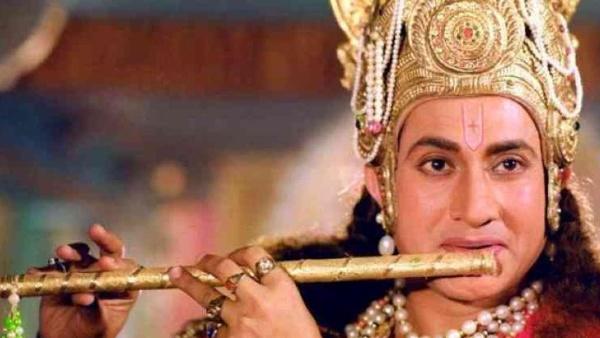 Shri Krishna & Mahabharat