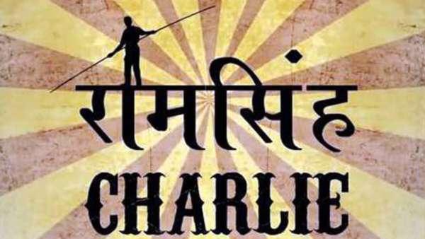 Ram Singh Charlie (Hindi)
