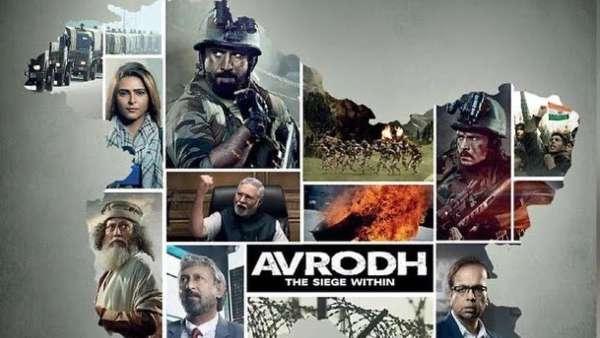 Avrodh (Hindi)