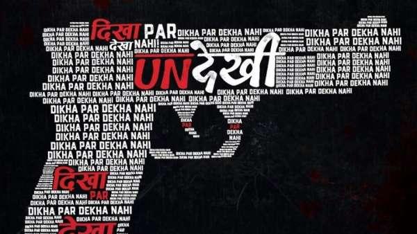 Undekhi (Hindi)