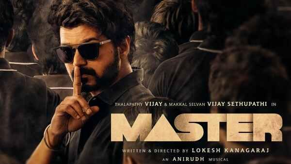 Master Coming Soon!