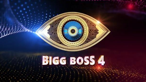 Bigg Boss Telugu 4 To Begin Soon; Makers Drop Teaser Of The Show!