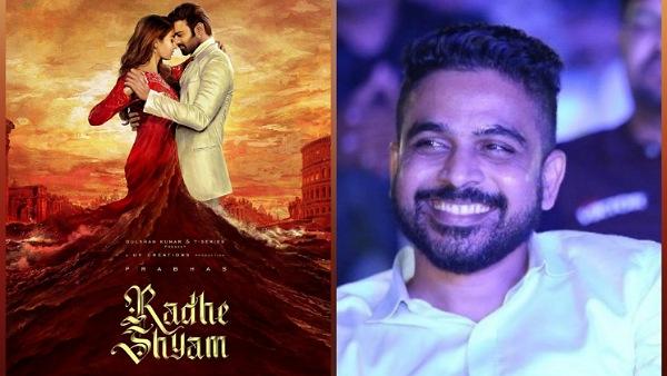 Radhe Shyam Director Radha Krishna Kumar's Account Blocked By Instagram!