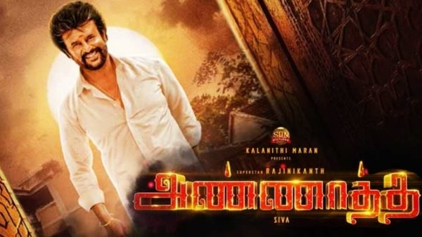 Annaatthe Story Is Leaked: Here's Everything You Need To Know About The Rajinikanth Starrer!