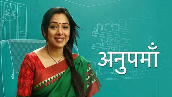 ALSO READ: Rupali Ganguly On Making Her Television Come Back After Seven Years With Rajan Shahi's Anupamaa