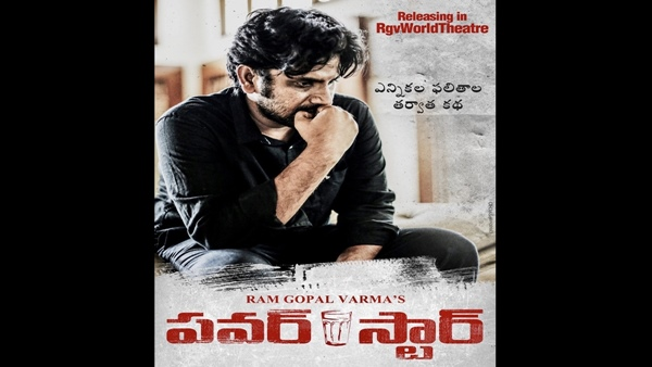 Power Star First Look: RGV's Next Movie's New Poster Is Intriguing