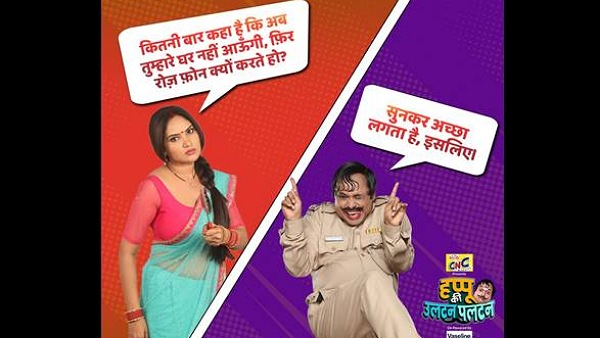 Iss International Joke Day Hasana Zaroori Hai! Happu Singh & His Wife Rajesh's Savage Dialogues