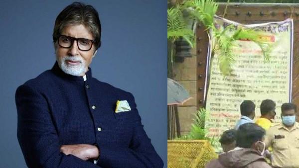 Amitabh Bachchan's Home Jalsa Sealed By BMC After Superstar & Son Abhishek Test COVID-19 Positive