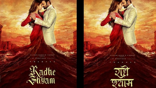 Radhe Shyam Hindi Poster: Prabhas And Pooja Hegde Can't Take Their Eyes Off Each Other