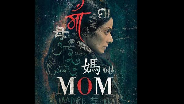 Sridevi's Last Film Mom Turns 3