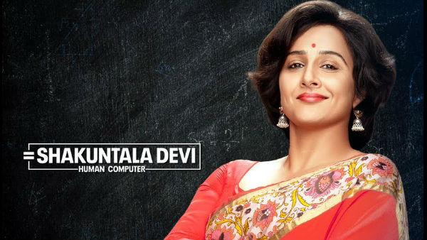 Netizens Impressed With Shakuntala Devi's Trailer!