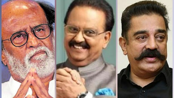 Kamal Haasan Rajinikanth And Other Celebs To Conduct Unique Mass Prayer For Sp Balasubrahmanyam