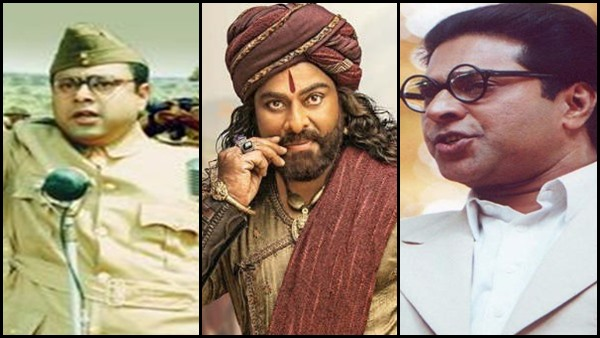 Also Read : Independence Day: 5 Non-Bollywood Stars' Portrayal Of Indian Historical Characters We Can't Miss