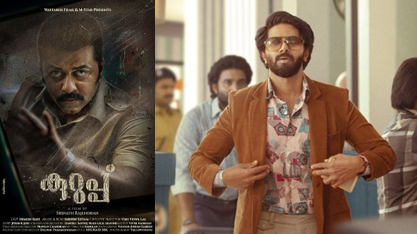 Dulquer Salmaans Kurup: Indrajith Sukumaran Finishes The Dubbing For The Project