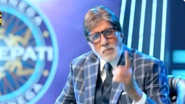 Also Read: Kaun Banega Crorepati 12 Promo: Amitabh Bachchan Has An Inspiring Message For All Of Us