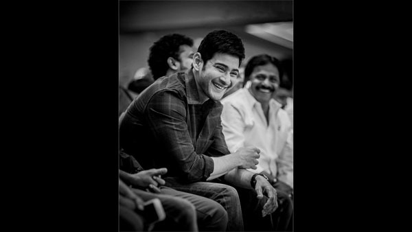 Here's How Mahesh Babu Become A Game Changer!