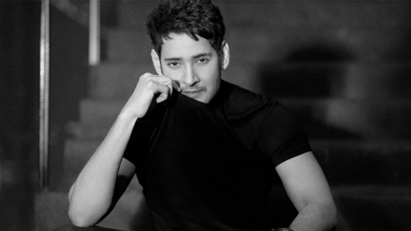 Mahesh Babu Fans All Set To Create World's Biggest Trend Record Of 100 Million!