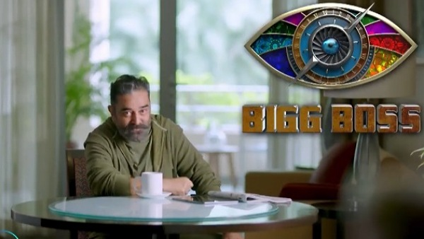 Bigg Boss Tamil 4 Contestants: From Poonam Bajwa To Suriya Devi, Here's The Probable List!