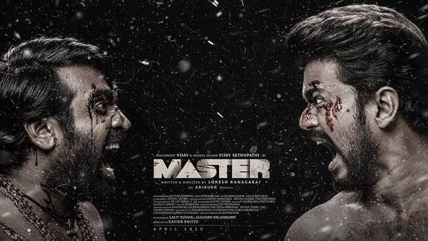 Master Release