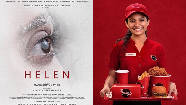 Anna Ben Starrer Helen To Get A Hindi Remake Soon?