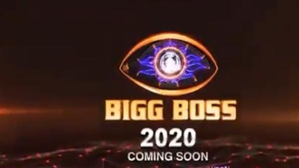 Bigg Boss 14 Premiere Date