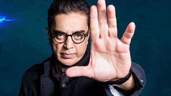 Bigg Boss Tamil Season 4 To Go On Air From October 2020?