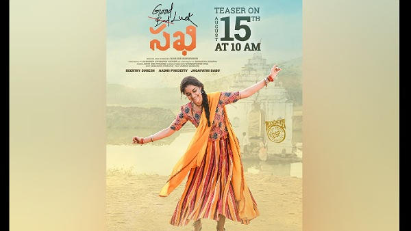 Good Luck Sakhi Teaser Featuring Keerthy Suresh And Aadhi Pinisetty To Be Out On August 15 At 10 AM!