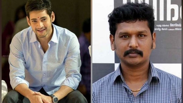 SSMB28: Mahesh Babu To Join Hands With Thalapathy Vijay's Master Director?
