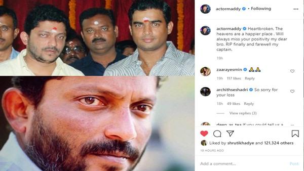 R Madhavans Instagram post