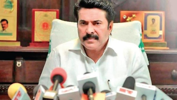 Mammootty's One Is Not Getting An OTT Release, Confirms Director Santhosh Viswanath