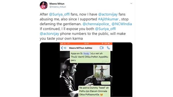 Meera Mitun tweet