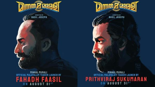 Minnal Murali: Prithviraj Sukumaran & Fahadh Faasil To Reveal The First Teaser!
