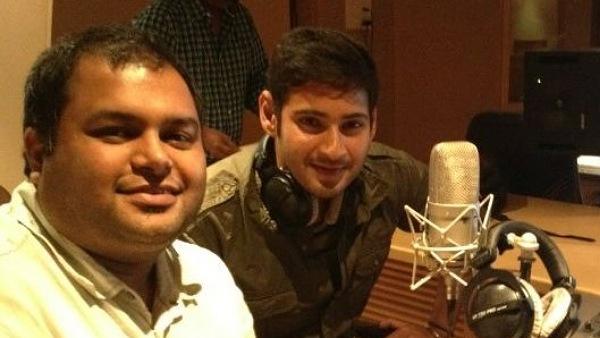 Sarkaru Vaari Paata Audio Clip Release: S Thaman Starts Countdown To Thrill Mahesh Babu Fans