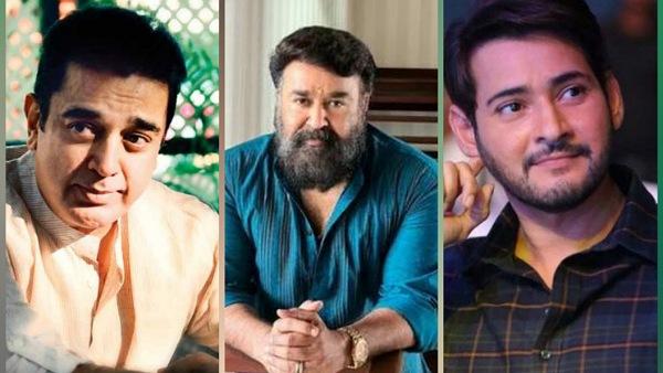 Happy Teachers' Day: Mohanlal, Kamal Haasan, Mahesh Babu And Others Wish 'Gurus' On The Occasion