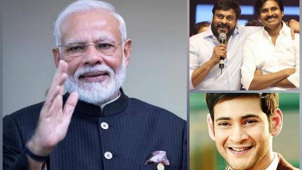 Happy Birthday PM Modi: Chiranjeevi, Pawan Kalyan, Mahesh Babu And Other Celebs Wish Narendra Modi