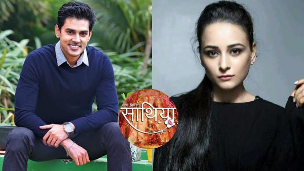 Also Read: Harsh Nagar And Sneha Jain Finalised To Play The Lead Pair In Saath Nibhana Saathiya 2